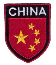 Ecusson brodé Chine