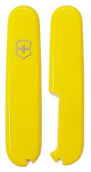 Cote plaquette jaune séparée couteau Victorinox