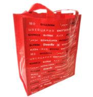 Sac suisse rouge plastique